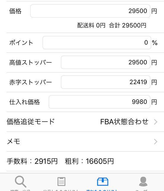 0E37C337-2D68-495E-936C-DBE017DF68D8.jpeg