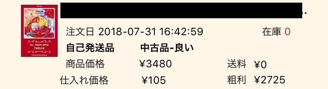 180ADC5B-1186-468A-960F-8592DD45D450.jpeg