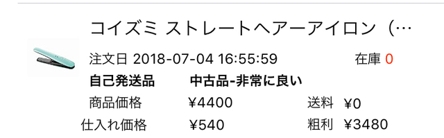 97A821C1-9DC8-4776-A859-679BB7D87B0E.jpeg